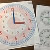 子どもの学習に、「ちびむすドリル」は神サイトですね。壁掛け時計を外さず済みました。