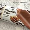 トップス「チョコレートケーキアイスバー」はクルミがたっぷり!