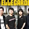 【ついに!!】伝説のインディーズバンド ELLEGARDENが帰ってくる!!