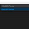 Visual Studio CodeでPlantUMLのプレビューができるokazuki PlantUMLプラグイン作ってみました