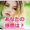ニキビ跡(シミ)専用クリーム【メランホワイト】の効果を口コミから検証!