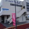 8/28 宮古 ~ 釜石(三陸海岸 5日目)