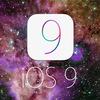 9to5Mac:iOS9は大幅な安定性向上と最適化を焦点に