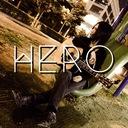 HEROの音楽道