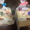 糖質制限中でもパン食べたい‼️