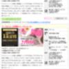 【悪質店注意】大阪の高収入 求人を探すなら注意すべきこと
