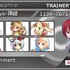 歌姫達と紡いだ物語~Part:Introduction~ ニンフィア軸瞬間2085 計16シーズン使用