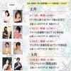 ユーカリブログ【2/22(土)・24(月)はユーカリプラザへ!】
