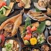 【オススメ5店】調布・府中・千歳烏山・仙川(東京)にあるお酒が人気のお店
