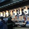 #106 シカゴのmitsuwaで日本🇯🇵満喫した!って話