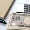 持続化給付金の申請代行ビジネス