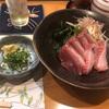 すし家小野(月島)はカツオとアサリが本当に美味しかった!