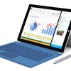 噂:Surface Pro4、Surface Pro3よりも1.5時間長いバッテリー駆動時間