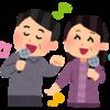 忘年会でTWICE曲 KNOCK KNOCK 韓国語ver を歌うなら♪ イラスト・歌詞・和訳つき