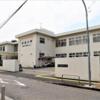 弘明寺駅から「放送大学・神奈川学習センター」へのアクセス(行き方)