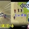 【Cross Code】つい楽な方向にシフトして決闘相手をボコってしまうゲーム#6