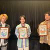 中村倫也company〜「100日間生きたワニ」