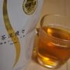【茶流痩々(さりゅうそうそう)】国産ダイエットプーアル茶を飲んだ感想です。煮出しに加え、水出しにも挑戦しました!