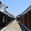 今井町/戦国時代の環濠集落。一向宗の武装都市。江戸の町かくやあらん。