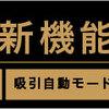2017/06/26 今日の回線速度【excite MEC光】