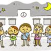 相模原市、2022年に夜間中学開校!