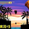 【ファラオリバース】「美しすぎる島に画期的な発明」#5