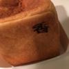 【銀座】俺のBakery&Cafe(ベーカリーカフェ)