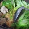 じゅじゅさんぽ『鶏団子鍋』