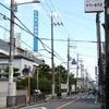 正雀(摂津市)