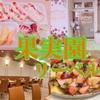 【新宿モーニング】朝からフルーツざんまい!駅近なのも嬉しい『果実園リーベル』