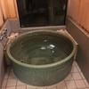 【糖尿病の人注目!お風呂(入浴)はどれくらい血糖値を下げるのか?】入浴前後で血糖値と血圧を実際に測って検証!