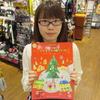 ピアノインストラクター 磯崎による「クリスマスメドレー」