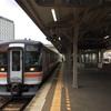 13.JR参宮線 -伊勢神宮を目指した3つの鉄道- #三重