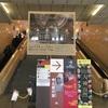 特別展「出雲と大和」東京国立博物館