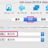 【Kali Linux】初期設定メモ