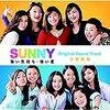 映画『SUNNY 強い気持ち・強い愛』ネタバレ感想~韓国版との比較あり