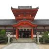 道後温泉を見守る伊佐爾波(いさには)神社