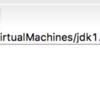 SFDC:オブジェクト指向 - JavaとApexの構文の違い