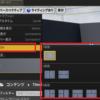 UE4:オンラインラーニング(UnrealEngine入門)