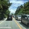 ロングキャラバン 中部一周高嶺を眺めたかった旅最終日/自作 バンコン キャンピングカー 〜孤高の高嶺、遂に我が目に〜