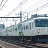 2021/07/10 185系団臨