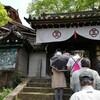 GWの京都・八坂神社と長楽寺は、つか京都はどこも、すさまじい人出だった(後編:長楽寺編)