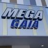 グランドオープン3日目のメガガイア座間店に行ってきた!