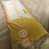 トップバリュのパスタとパスタソースでカルボナーラ作って食べた。めっちゃ安い