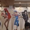 【コラボカフェ】文豪ストレイドッグス@東京都・池袋アニぱらCAFE