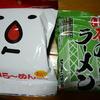 【日記・レビュー】西日本の人気ナンバー1ラーメン、兵庫の「明石のりラーメン」&ナンバー3の大阪の「マヨらーめん」を食べた日記。
