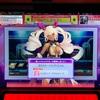 CHUNITHM Crystal PLUS ep.Ⅶ マップの入手記録💎