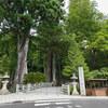 【旅行記】北九州から東京まで1,500kmの旅③ 高野山