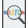 Google砲6000PVが初めてのガチアフィリエイト記事に着弾。その収益と学びは?