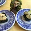 くら寿司さんのお気に入りメニューとシャリカレーパン♪